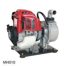 Hyjet MH010 Transfer Pump Honda Engine Petrol Pump Honda GX25 1.1HP Recoil Start