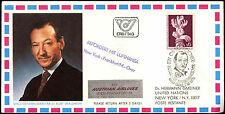 Austria 1978 Dr. Kurt Waldheim, Human Rights FDC Flight Cover #C36356