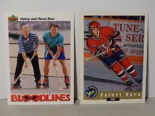 1982 Valeri Bure & Bloodlines Valery and Pavel Bure Hockey Cards