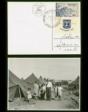 Mayfairstamps Israel 1951 Lydda Aerodrome Stamp With Tab FDC First Day Cover wwo