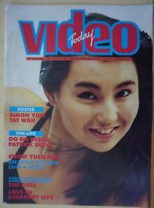 1987 AUG Malaysia Hong Kong Magazine【VIDEO TODAY】封面:張曼玉