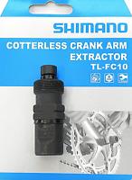 Shimano TL-FC10 Kurbelabzieher Vierkant Innenlager Tretlager NEU