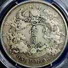 1911 CHINA EMPIRE $1 SILVER COIN~LM-37 EXTRA FLAME ~ PCGS VF DETAIL