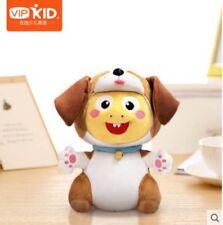 2018 Dog Year VIPKID Dino Baby Dinosaur Doll Plush Doll Child Gift 8 Inches
