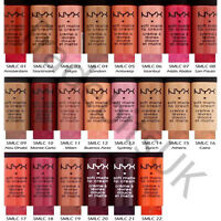 NYX Cosmetics SOFT MATTE GLOSS LIP CREAM SELECT YOUR SHADE UK Fast Delivery