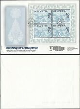 Switzerland 2000-Little sheet of 4 used on FDC. Michel Mi Nr.: 1726.(EB) MV-3543