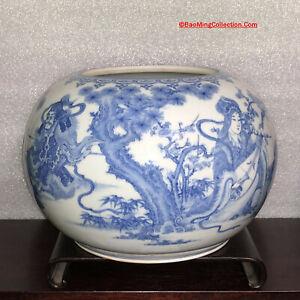 MASTERPIECE Japanese 19thC Edo Hirado Blue & White Porcelain Mizusashi Jar