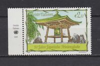S10806) United Nations (Vienna Wi MNH New 2004, Japanese Peace Bell 1v+ Lab