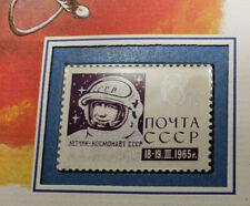 1965 Russia stamp MNH w/1984 Color illust Cover Cosmonaut Leonov