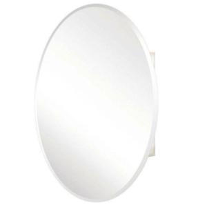 Mirror Glass Silver Bathroom Medicine Cabinet Shelf Storage Oval Surface Mount