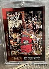 Michael Jordan Card - Refractor - UPPER DECK SP - Gold / Red INSERT  FOIL - HOLO
