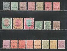 INDIA 1926-39 KGV. 3P to 10R 1/2An. to 6An. SG0109-0142 (21V) USED COMPLETE SET.