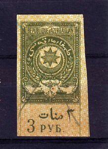 1919 IMPERF 3 Rubles used Azerbaijan Musavat Republic Revenue Fiscal Baku Russia