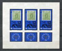 32618) HUNGARY 1974 MNH** Stockholmia 74 S/S Scott# 2310 Imperf. Self/Adhesive