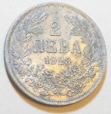 More details for bulgaria (kingdom of): 2 leva alluminium coin since 1923 in xf condition.