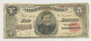 $5 Series 1891 Treasury Note George Thomas Friedberg 363 Rare Large Size Type!