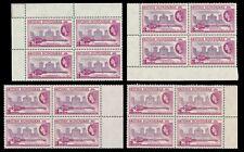British Honduras 1953 QEII 3c all four types blocks MNH. SG 181,181a,180b,181ba.