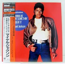 Michael Jackson Wanna Be Startin' Somethin' EPIC 12・3P-491 JAPAN LP OBI A797