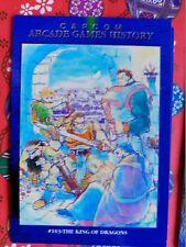 the king of dragons  CAPCOM ALL WORLD CARDDASS MASTERS TRADING CARD