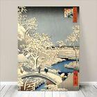 "Beautiful Japanese Art ~ CANVAS PRINT 36x24"" Hiroshige Meguro Drum Bridge Light"