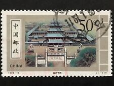 1998-10 50 Cent China Stamp (4-1)