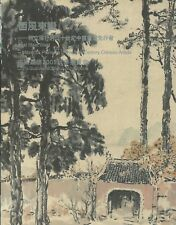 GUARDIAN 20C CHINESE ART Maverick Pioneers Beihong Fengmian Haisu Catalog 2009