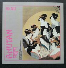 Bhutan Japanese Painting 2002 Japan Art Costume Women Culture (ms) MNH *imperf