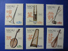 LOT 5121 TIMBRES STAMP MUSIQUE MACAO MACAU ANNEE 1986