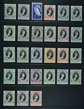 QEII, 1953 Coronation, a collection of 27 stamps, UM & MM condition.