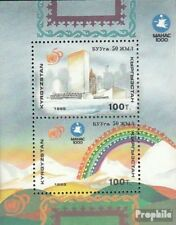 Kyrgyzstan block13 unmounted mint / never hinged 1995 50 years UN