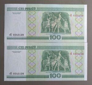 100 rubles Belarus 2000 x 2, UNC