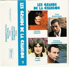 K7 AUDIO (TAPE) JULIETTE GRECO YVES MONTAND SERGE LAMA FRANCIS LEMARQUE