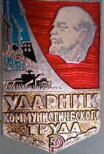 HARD WORKER PIN RUSSIAN USSR BADGE LENIN ENAMEL COMMUNIST 20x30mm