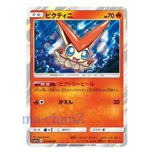 Pokemon card SM11a 012/064 Victini R Remix Bout Japanese