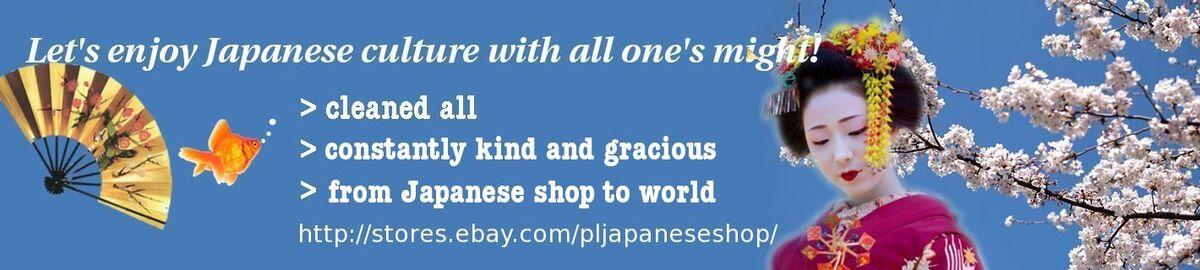 ANITA. Japanese-shop