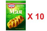 Dried Yeast by DrOetker Sachets the Best for Bread & Baking Fast Acting 10 x 7g