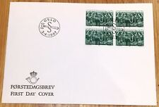 Norway Post FDC 1987.04.03. Laws on Local Councils - Block of Four