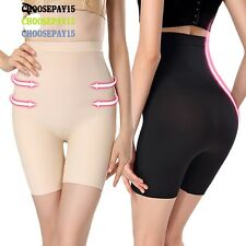 Women Firm Control High Waist Long Leg Tummy Bum Thigh Slimming Briefs Shapewear