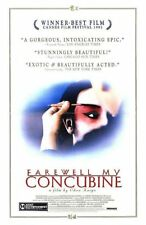 Farewell My Concubine VHS CHEN KAIGE USED VERY GOOD
