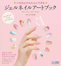 Japan 『GEL NAIL ART BOOK -EASE & BEGINNER-』 Nail Design Technique Lesson Book