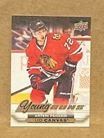 2015-16 Upper Deck UD Canvas Young Guns Artemi Panarin #C108 Rookie Card RC