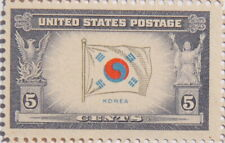 1944 Korea 5 Cents US Postage Stamp World War II Overrun Countries Series