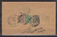 Malaya 1936 Cover To South India Postal History J6420