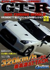 [BOOK] Nissan R35 GT-R Tuning world VR38DETT GR6 Keiichi Tsuchiya HKS GTR Japan