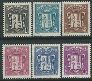 Andorra French Post Offices 1936 Coat of Arms 5 HM hinged mint stamps