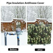 ArtiGifts Insulated Pouch Backflow Insulation Cover for Winter Freeze Pale Kha