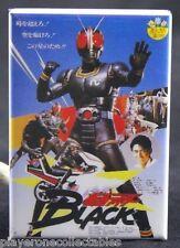 "Kamen Rider Black Movie Poster 2"" X 3"" Fridge / Locker Magnet. Tokusatsu"