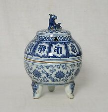 Chinese  Blue and White  Porcelain  Incense  Burner  With  Mark      M2612