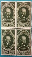 Russia(USSR)1939 MNHOG Unused block of 4  V.Lenin by 3 rub. R#003390