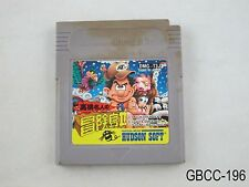 Takahashi Meijin no Boukenjima Adventure Island 2 II Game Boy Japanese Import GB